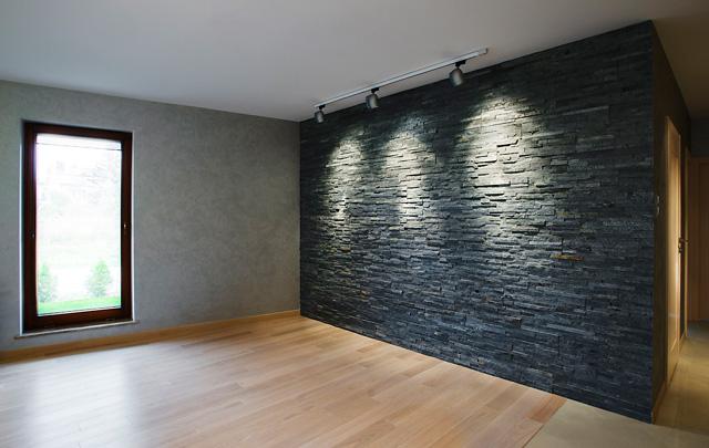 fotografia ściany z kamienia naturalnego
