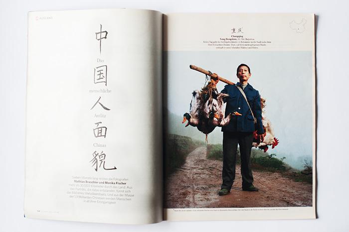 Chiny – projekt fotograficzny